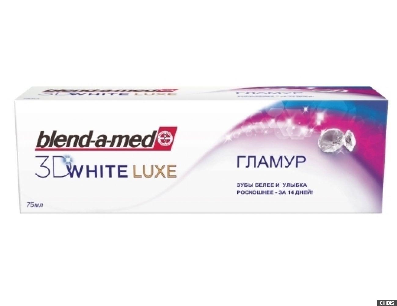 Зубная паста Blend-a-med 3D White LUXE Гламур 75 мл.(5011321523487)