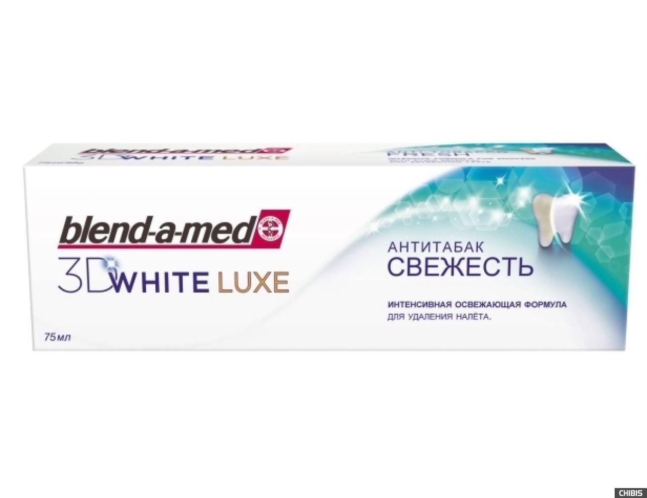Зубная паста Blend-a-med 3D White LUXE Анти Табак 75 мл.(5011321523388)