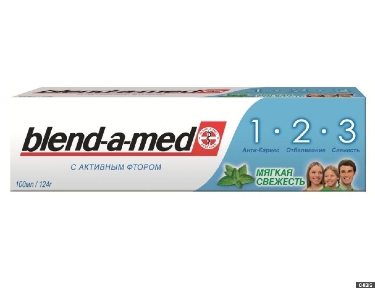 Зубная паста Blend-a-med 3-Эффект Мягкая Свежесть 100 мл.(5000174846959)