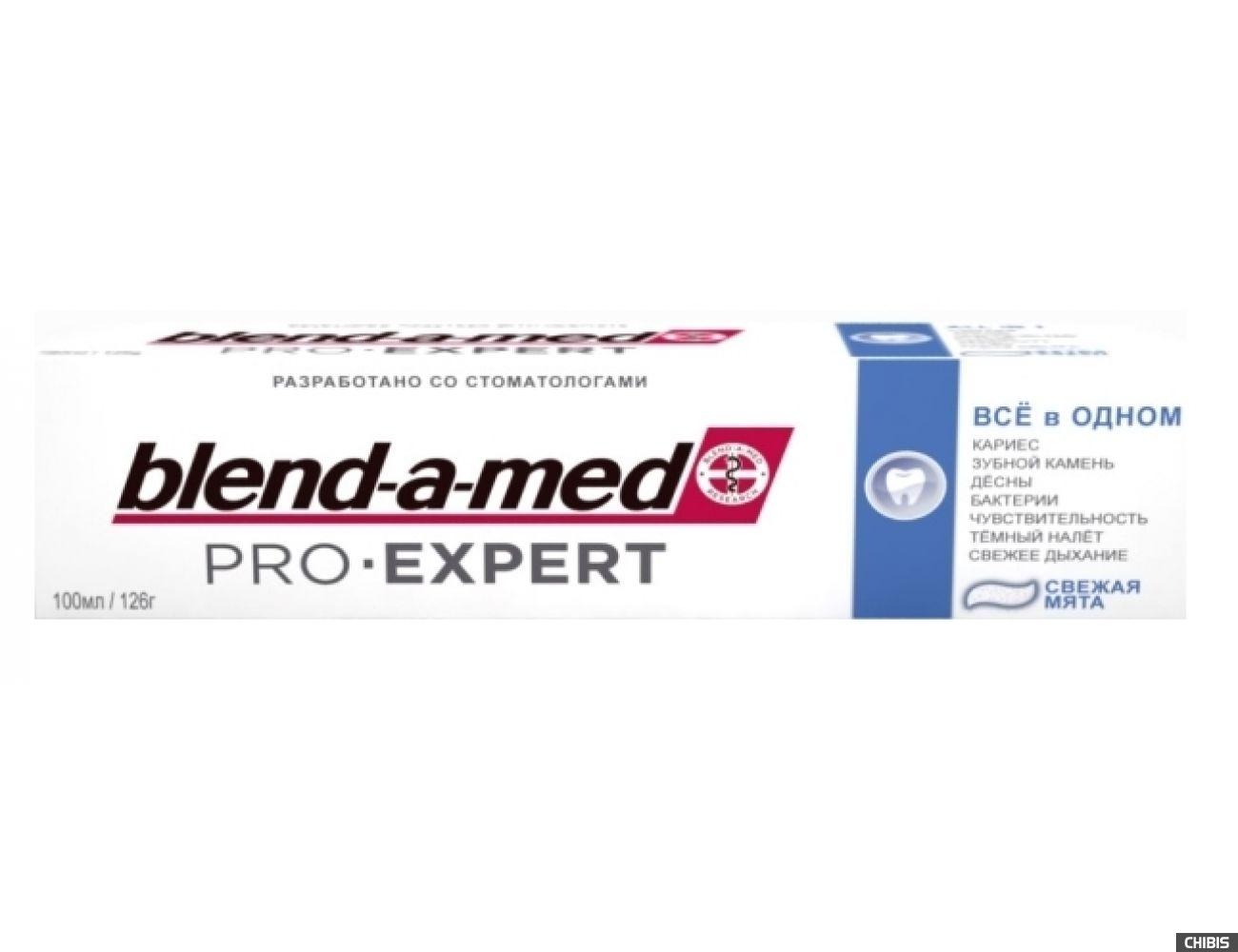 Зубная паста Blend-a-med Pro-Expert Все в одном Свежая Мята 100 мл.(5013965617195)