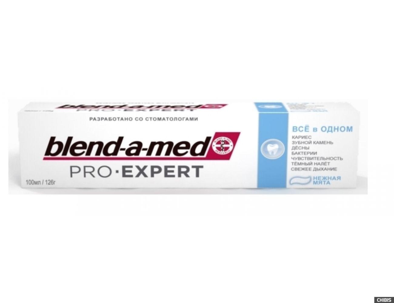 Зубная паста Blend-a-med Pro-Expert Все в одном Нежная Мята 100 мл.(5013965578519)