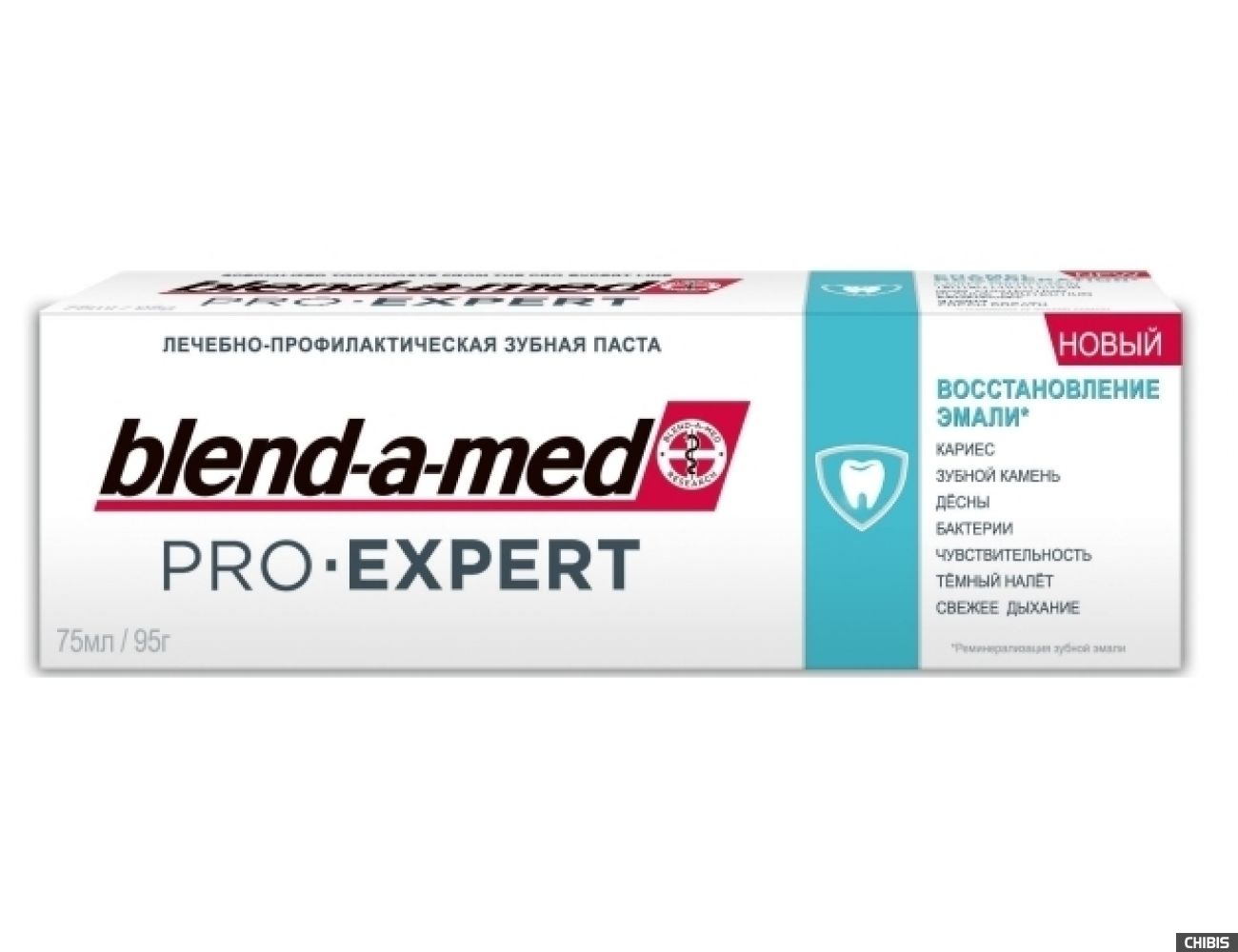 Зубная паста Blend-a-med Pro-Expert Восстановление Эмали 75 мл.(5011321700710)