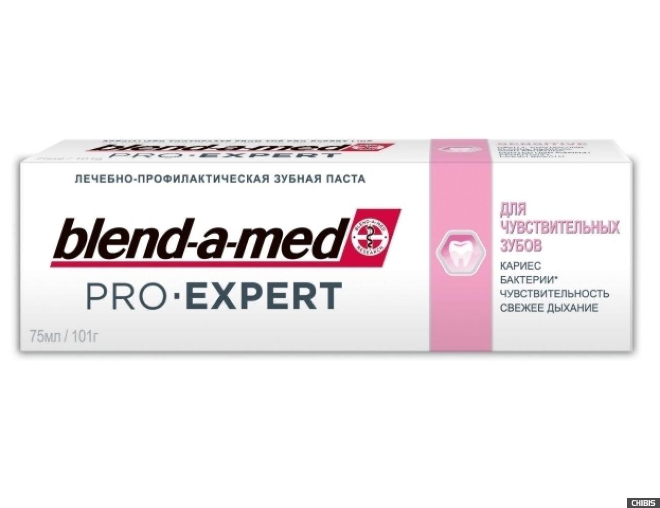 Зубная паста Blend-a-med Pro-Expert Sensitive Для чувствительных зубов 75 мл.(5011321700680)