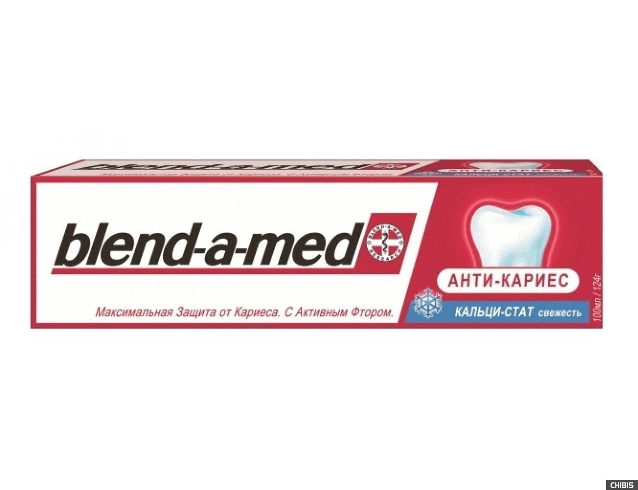 Зубная паста Blend-a-med Anti-Karies Свежесть 100 мл.(5000174418842)
