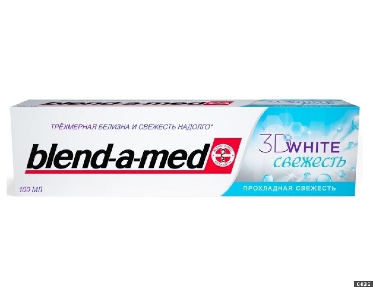 Зубная паста Blend-a-med 3D White Фреш Прохладная Свежесть 100 мл.(5013965612725)