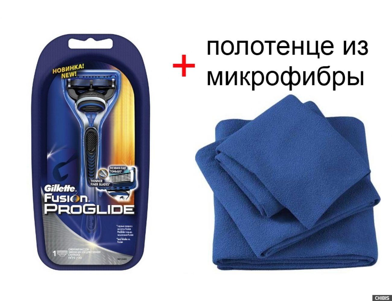 Gillette Fusion ProGlide станок с лезвием и полотенце 7702018310968