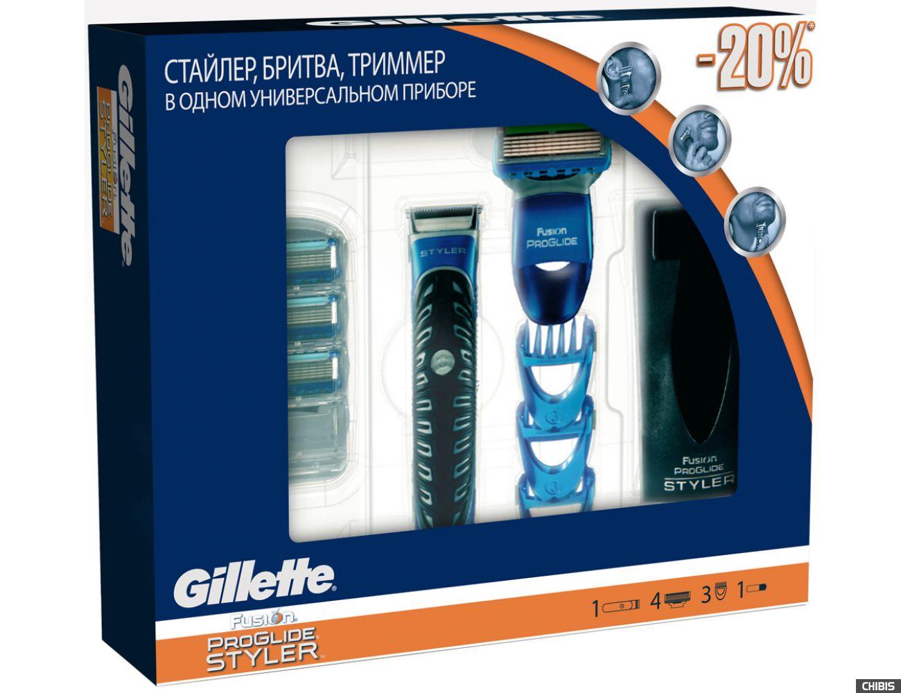 Gillette styler proglide Power триммер + 3 лезвия 7702018325023