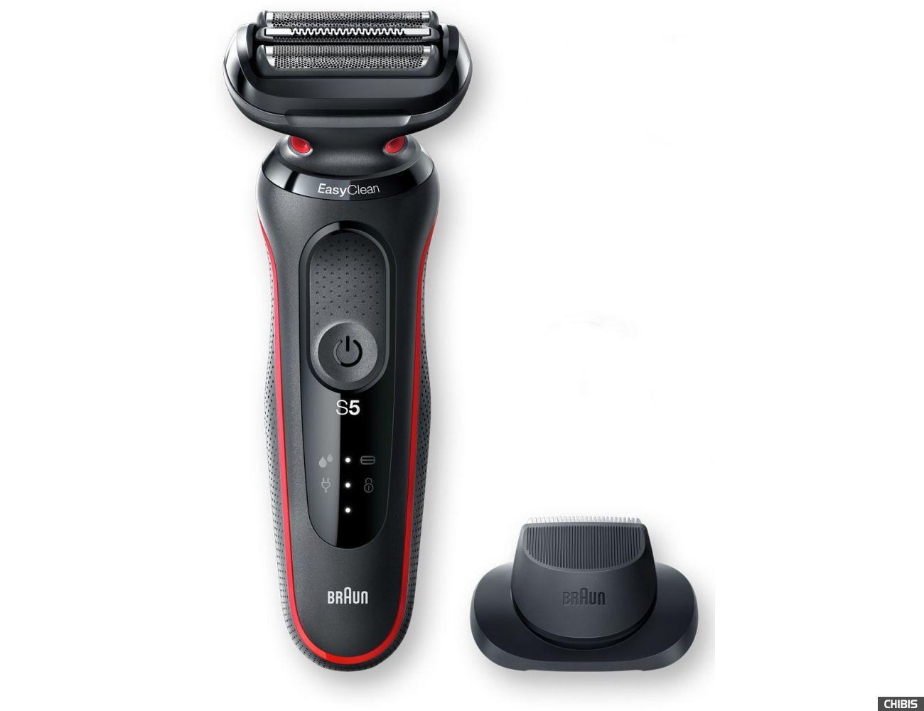 Braun 50-R1200S Black Red