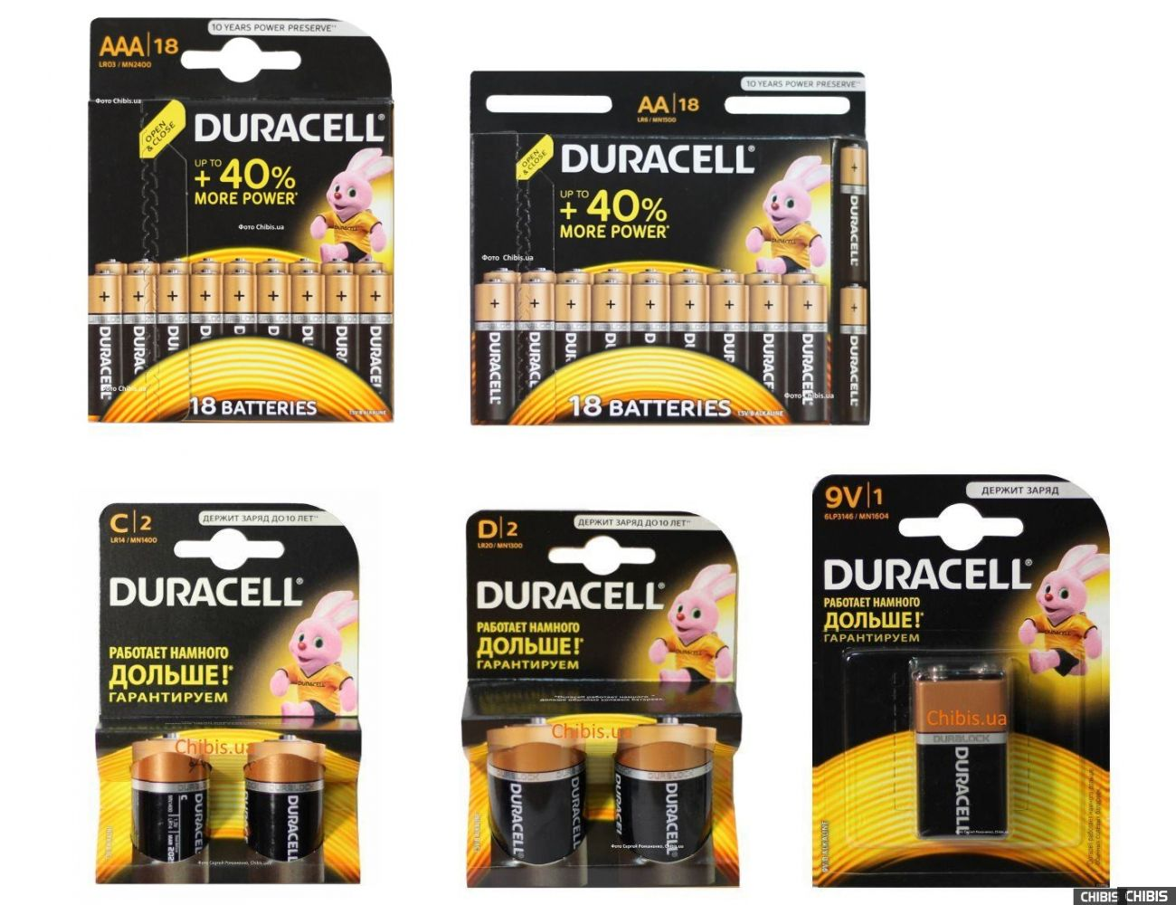 Комплект батареек Duracell Basic 1.5V AA / AAA / LR14 / LR20 / 9V