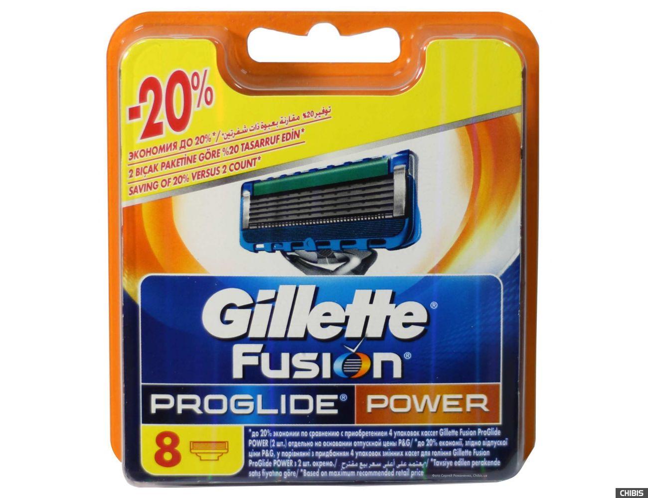 Gillette Fusion ProGlide Power лезвия для станка 8 шт 7702018085606