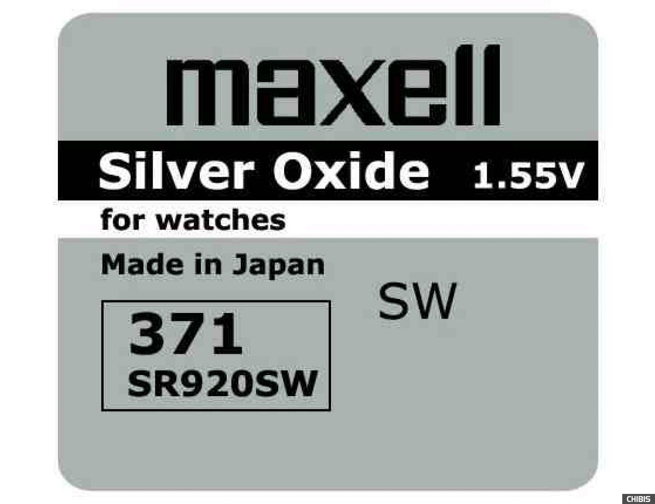 Батарейка для часов 371 Maxell 1.55 V Оксид Серебра 1 шт.