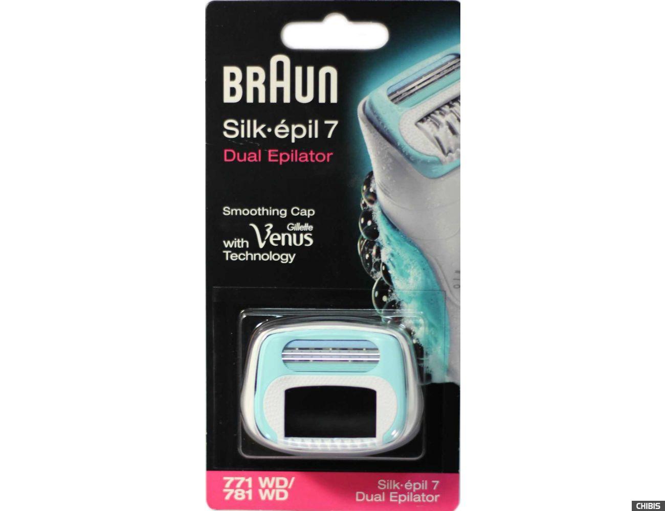 Насадка для эпилятора Braun 771 WD / 781 WD серии Silk epil 7 и Dual Epilator