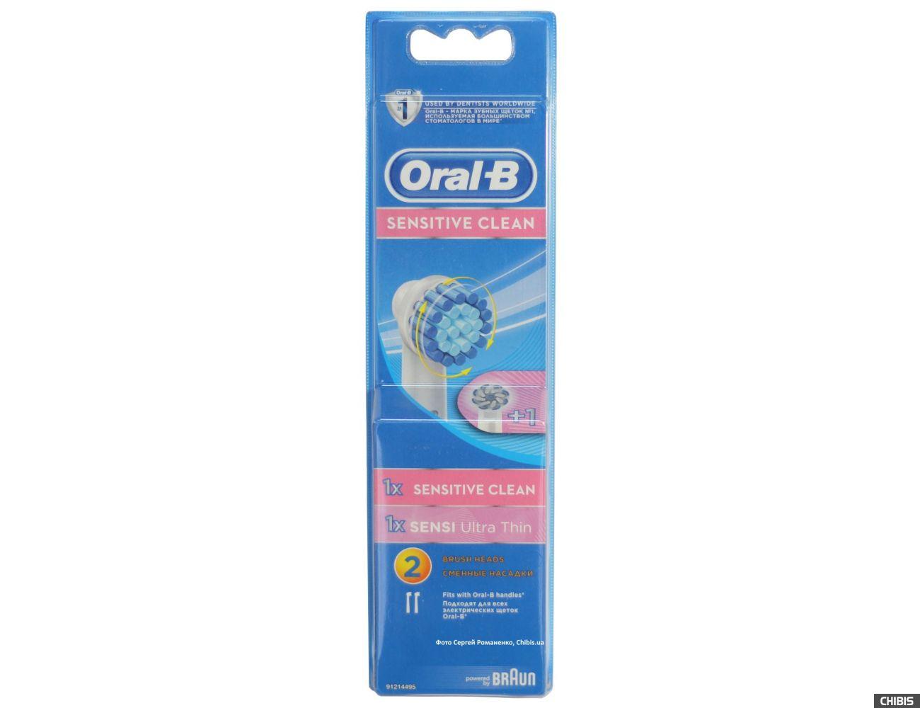 Сменная насадка Braun Oral-B Sensitive EBS-17-1 и Ultra Thin EB60-1 4210201746447