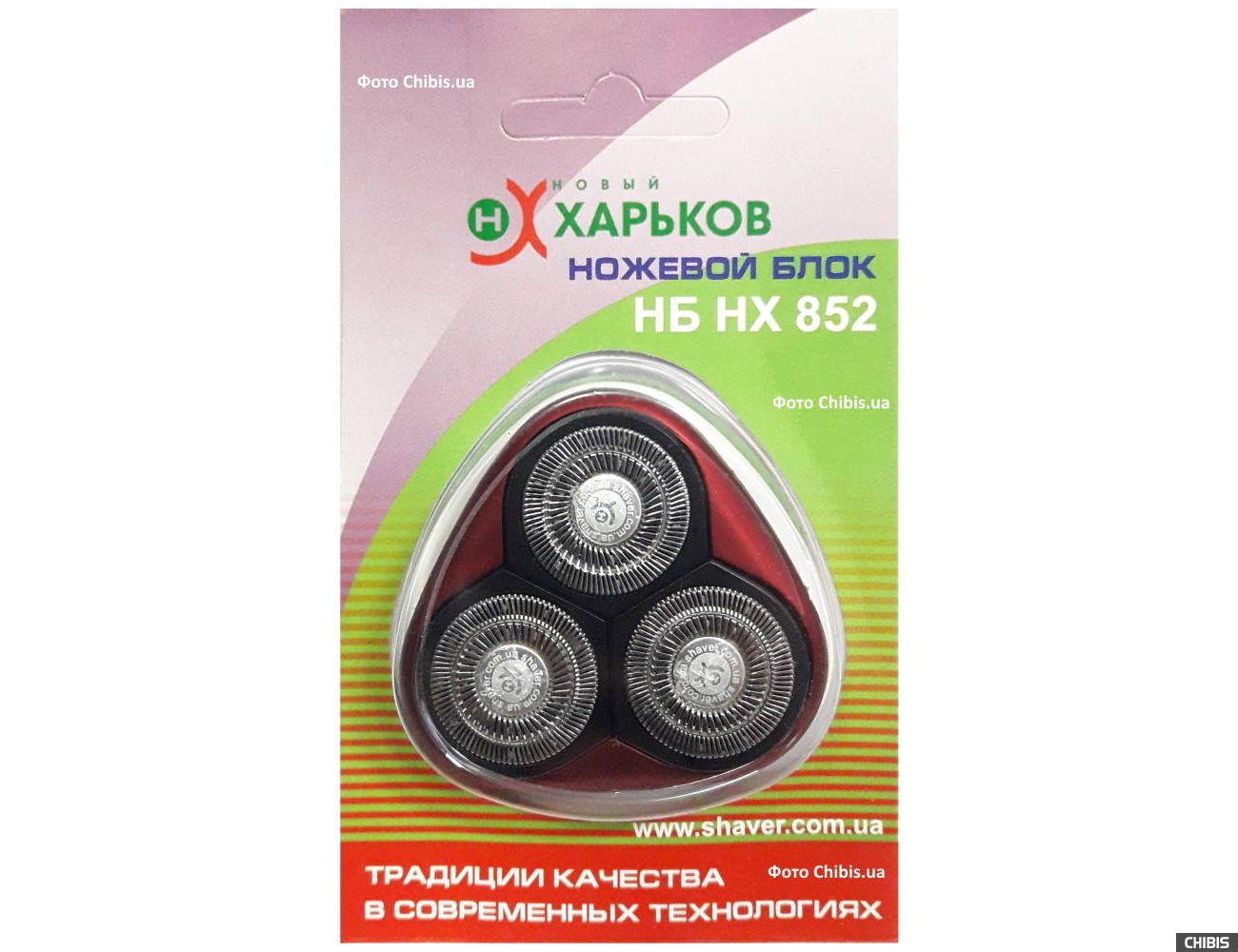 Бритвенный блок Новый Харьков НХ-852 для 2012 Fanat красный