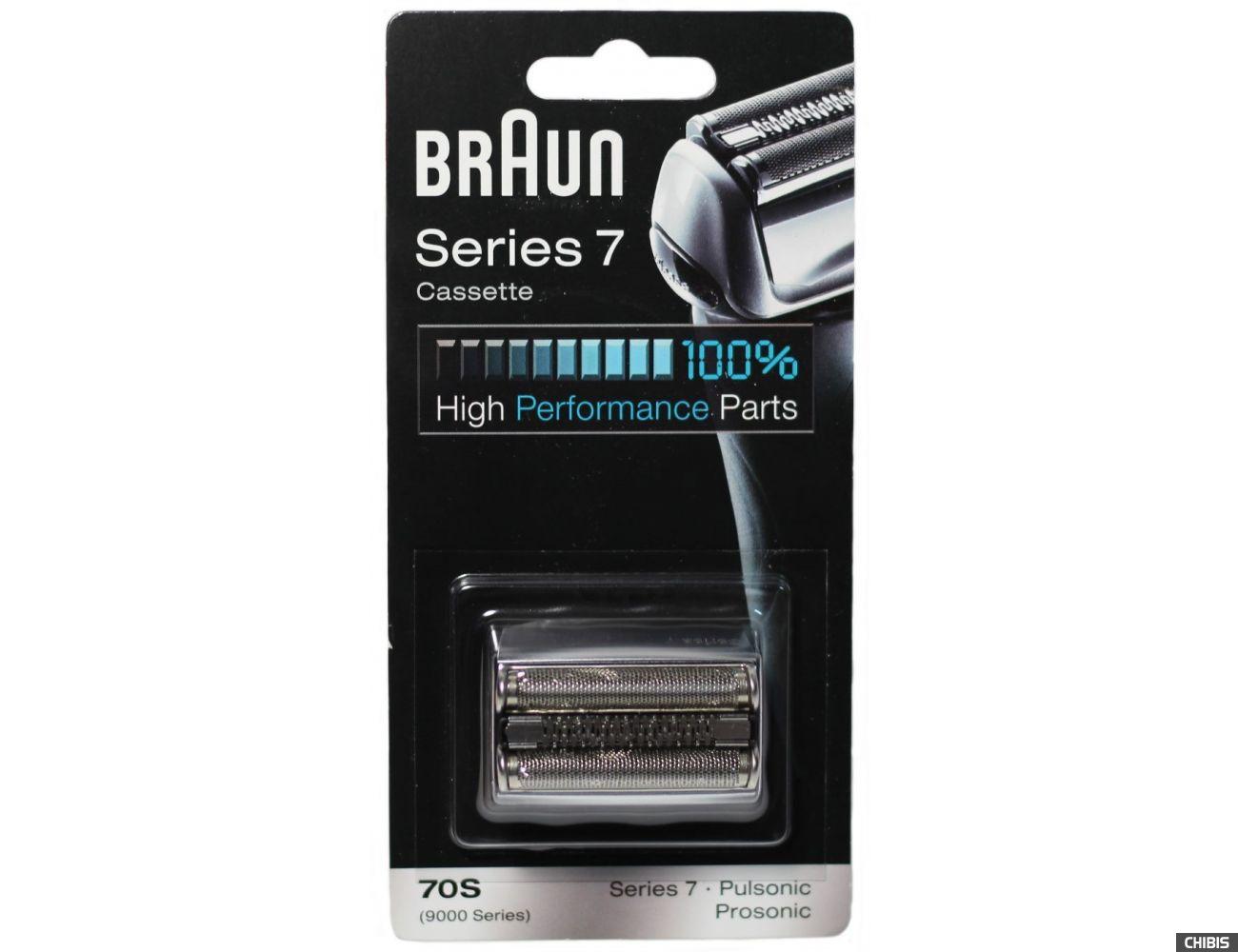 Сетка Braun 70S для бритв серии 9000 7 Пульсоник оригинал Германия