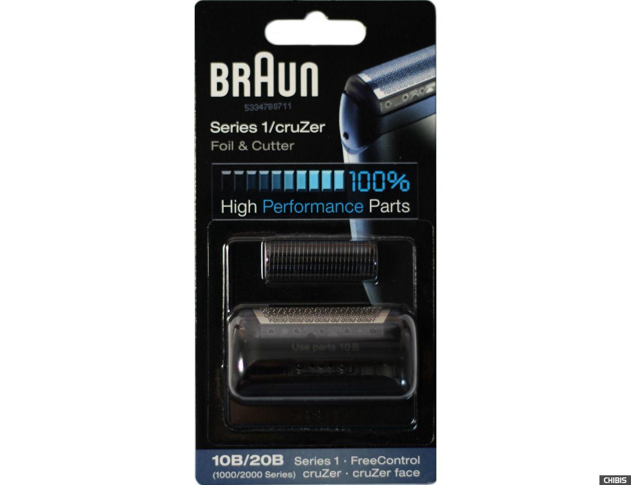 Сетка Braun 10B 20B набор сетка + нож оригинал