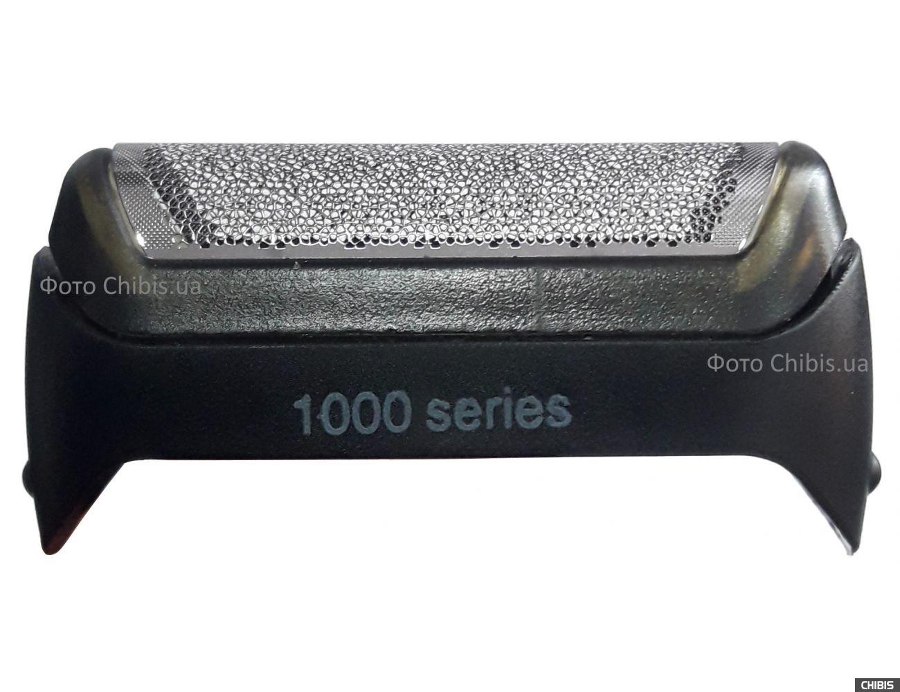 Сетка для бритв Браун серии 1 Фриконтрол 180,190 и крузер, совместимая