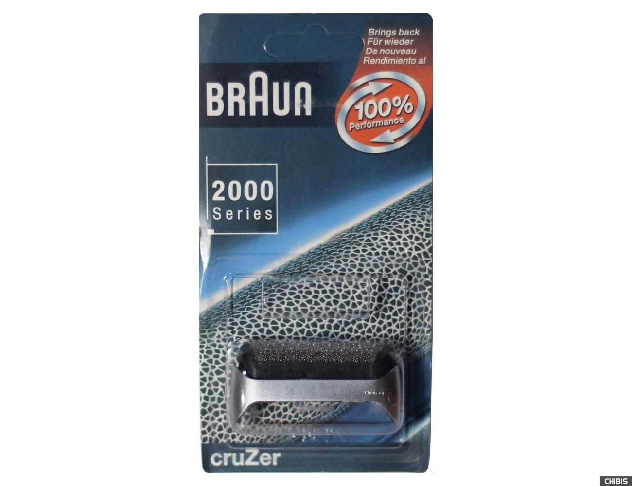 Сетка для бритвы Braun 20s