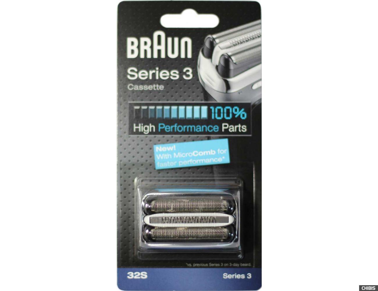 Сетка Braun 32S в блистерной упаковке
