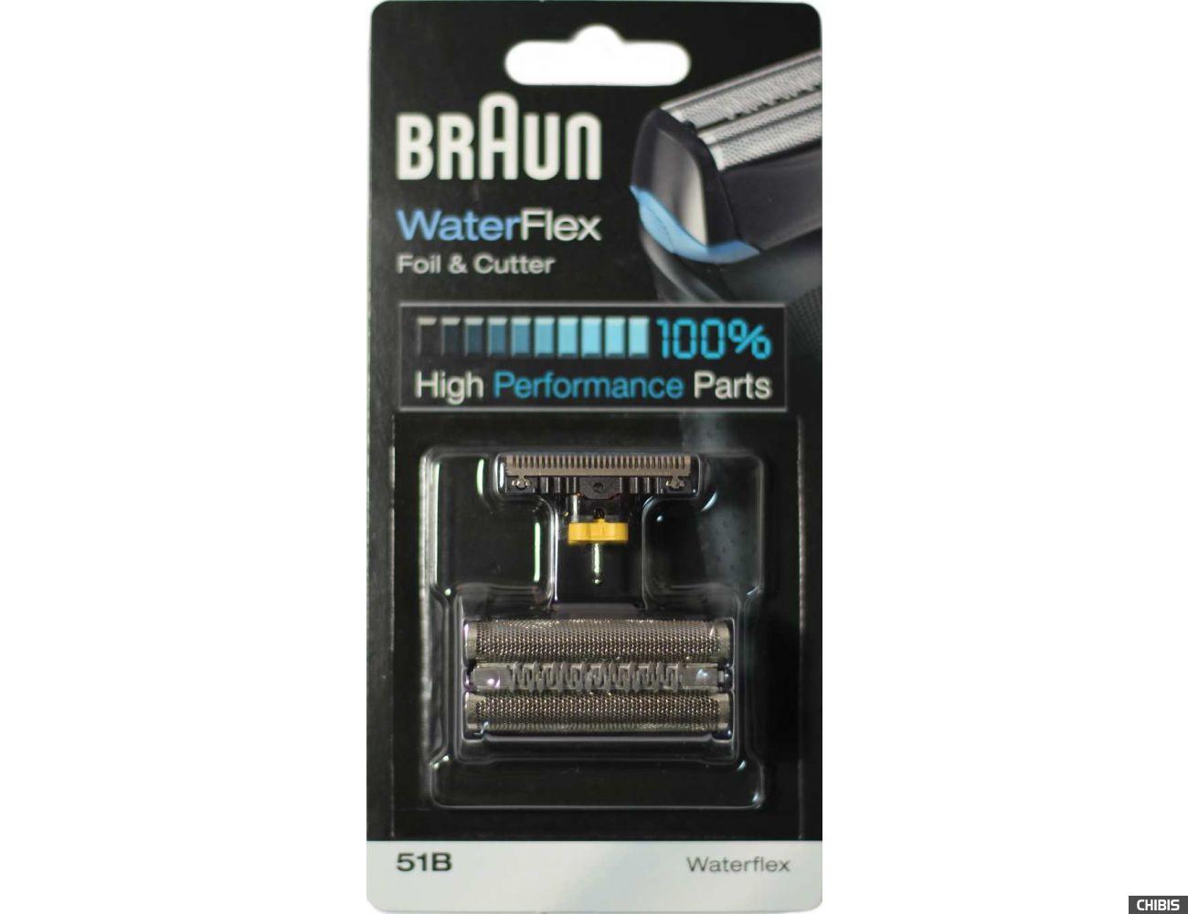 Сетка Браун 51В для брив Вотерфлекс (кассета)