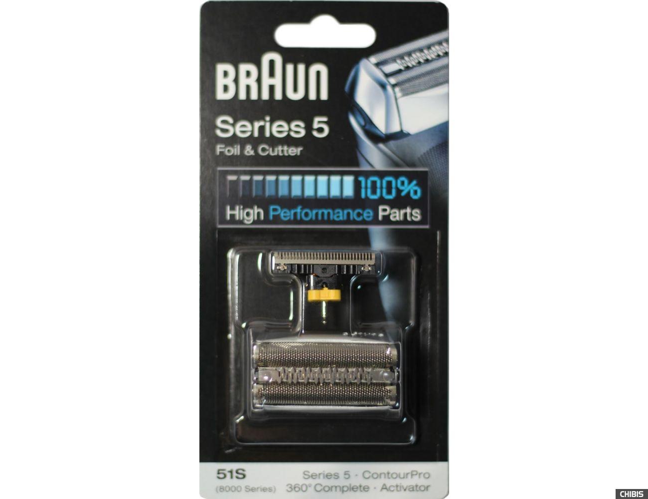 Сетка Braun 51s серии 8000 Активатор комплект сетка + нож оригинал Германия