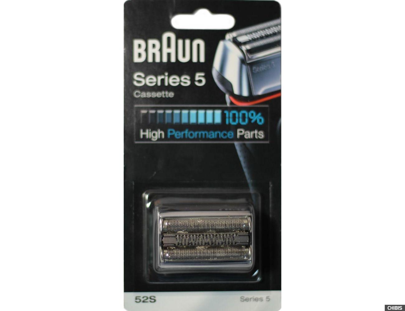 Сетка Braun 52s кассета блистер