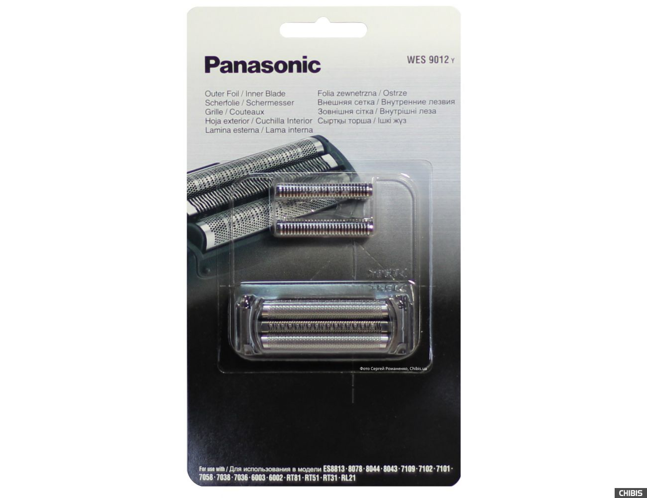 Сетка и режущий блок Panasonic WES 9012 Y