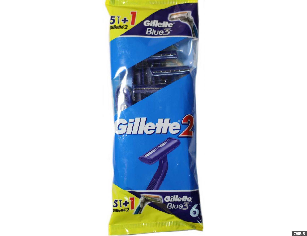 Набор из 5 станков Gillette 2 + в подарок 1 станок Blue3