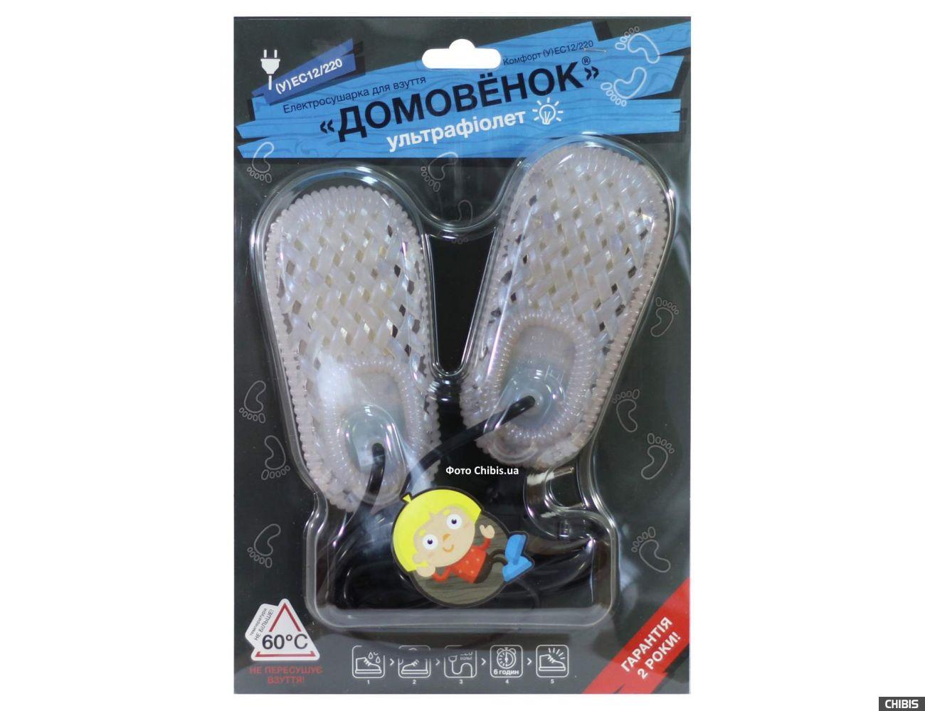 Сушилка для обуви с ультрафиолетом Домовёнок