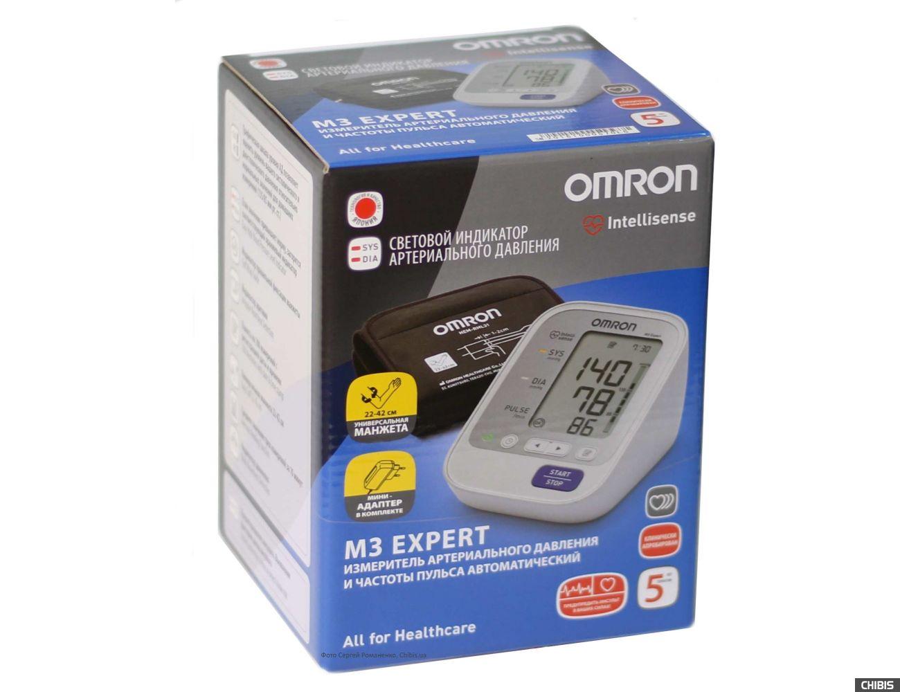 Тонометр Omron M3 Expert с адаптером и манжетой 22-42 см HEM-7132-ALRU
