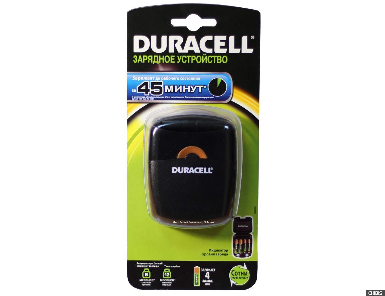 Зарядное устройство Duraell CEF27