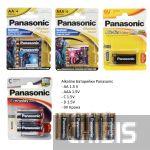 Батарейки Panasonic Alkaline 1.5V AA / AAA / LR14 / LR20 и 9V комплект