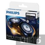 Бритвенный блок Philips RQ11/50