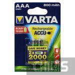 Аккумуляторные батарейки ААА Varta 800 mAh R2U HR3 Ni-MH 2/2 шт. 56703101402