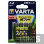 Аккумуляторные батарейки АА Varta 2600 mAh Ni-Mh 4 шт 5716