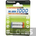 Аккумуляторы ААА Panasonic High Capacity 1000 mAh NI-MH 2 шт.