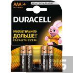 Батарейка ААА Duracell Basic LR03 1.5V Alkaline 1/4 шт.