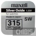 Батарейка 315 Maxell SR716SW 1.55V