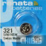 Батарейка для часов Renata SR616SW (321) 1.55V Silver 1/10 шт
