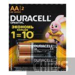 Батарейка АА Duracell Basic LR06, 1.5V, Alkaline 1/2 шт. отрывная уп.