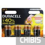 Батарейка АА Duracell Basic LR06 1.5V 8/8 шт.