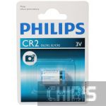 Батарейка Philips CR2 Lithium, Литиевая, 3V