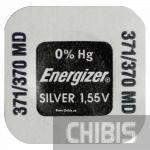 Батарейка 371 370 Energizer 1.55V Silver Oxide 1 шт.