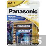 Батарейка АА Panasonic Alkaline Power LR06 1.5V Cirque du Soleil блистер 4/4 шт.