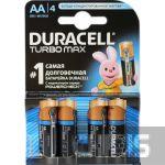 Батарейка АА Duracell Turbo Max LR06 1.5V Alkaline 1/4 шт.