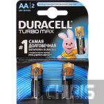 Батарейка АА Duracell Turbo Max LR06 1.5V Alkaline 1/2 шт.