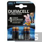 Батарейка ААА Duracell Turbo Max LR03 1.5V Alkaline 1/4 шт.