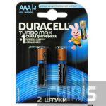 Батарейка ААА Duracell Turbo Max LR03 1.5V Alkaline 1/2 шт.
