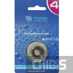 Бритвенная головка Breetex BR-4