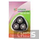 Бритвенный блок Новый Харьков НХ-852 для 2012 Fanat черный